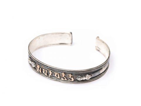 and Silver Mantra Bracelet