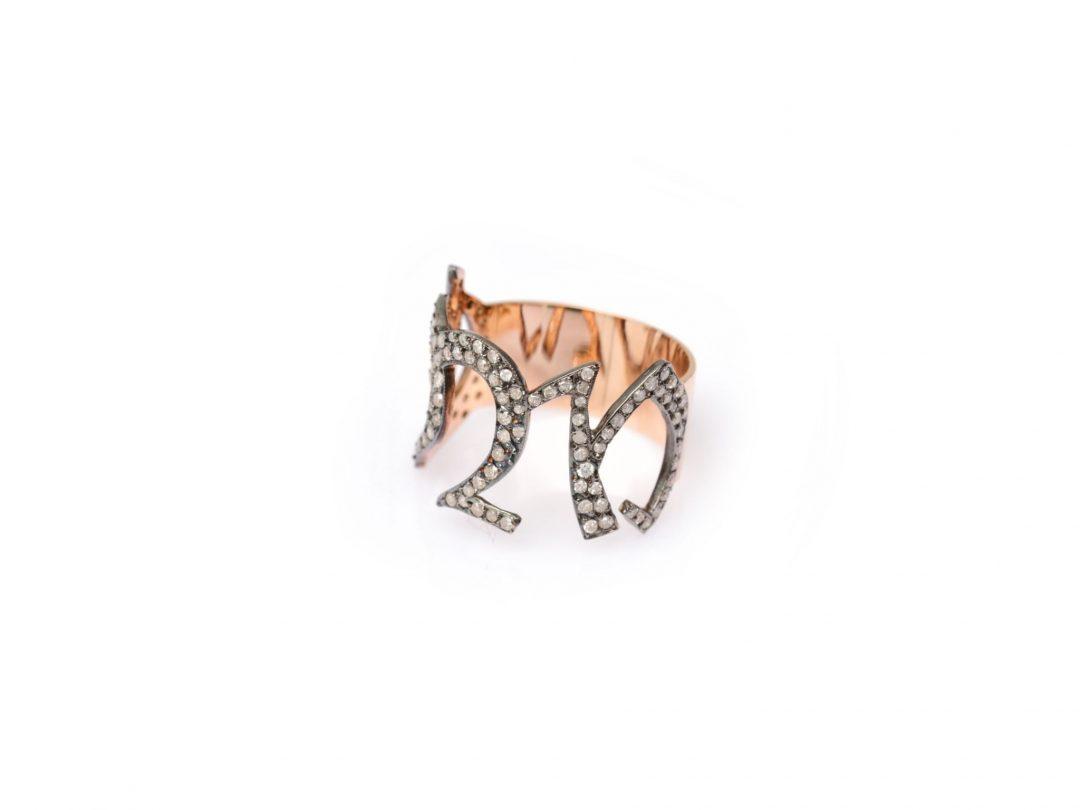 Diamond Mantra OM Ring