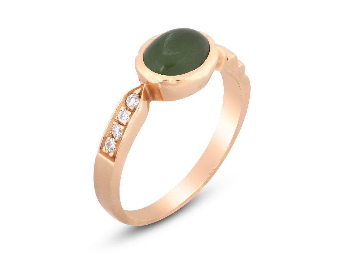 Jade Thin Merdiven Diamond Ring